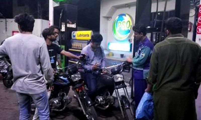Regulator proposes reduction in petroleum prices