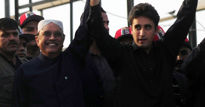 PPP leaders ask lawmakers to vote for Aitzaz in presidential election