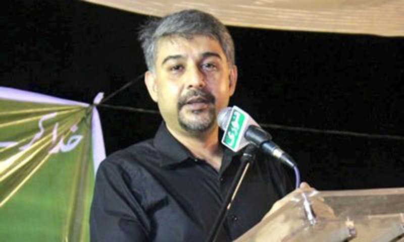 Ali Raza Abidi hands in resignation from MQM-P 'due to personal reasons'