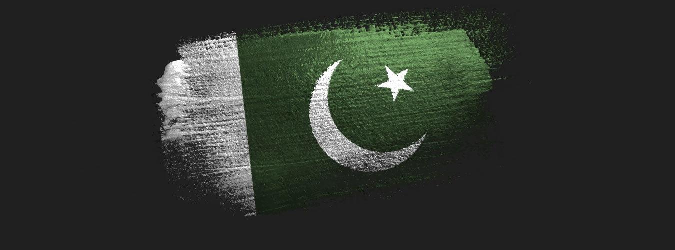 صدر پاکستان: کبھی طاقتور ترین، کبھی بے اختیار