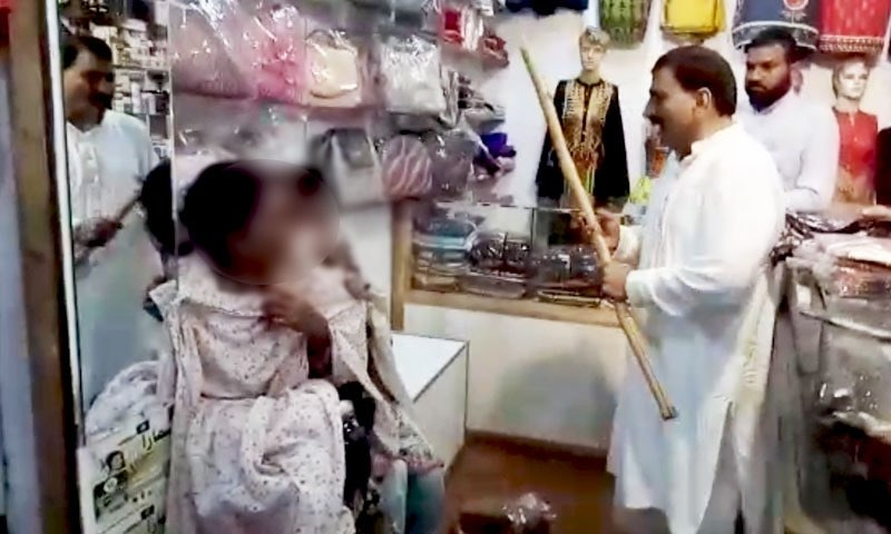 A man can be seen beating up two women with a cane. — DawnNewsTV