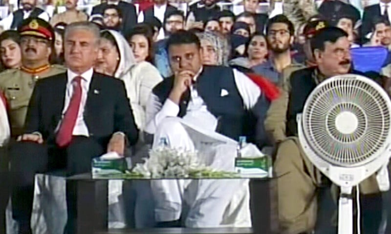 Federal ministers witnessing the ceremony.