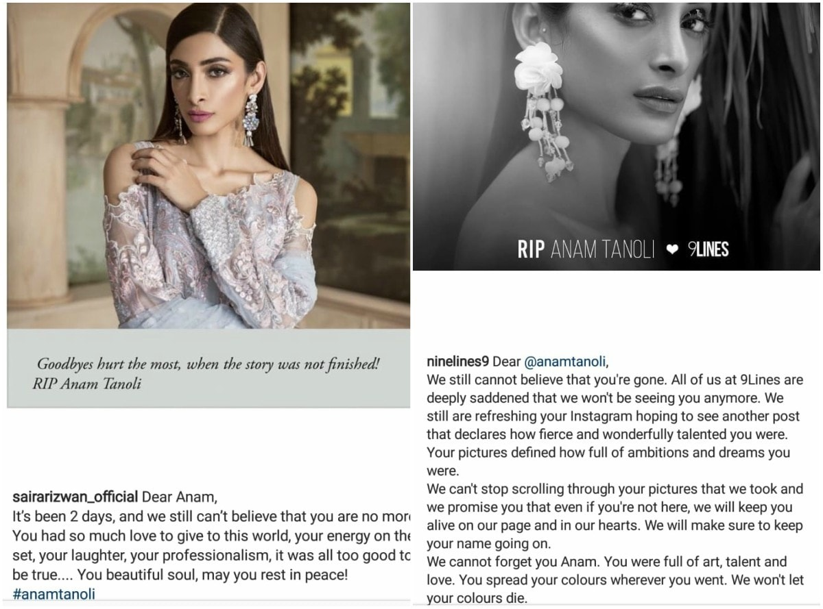 When Saira Rizwan and 9Lines paid tribute to Anam Tanoli on Instagram, they did so with personal notes addressed to her. No one batted an eyelid