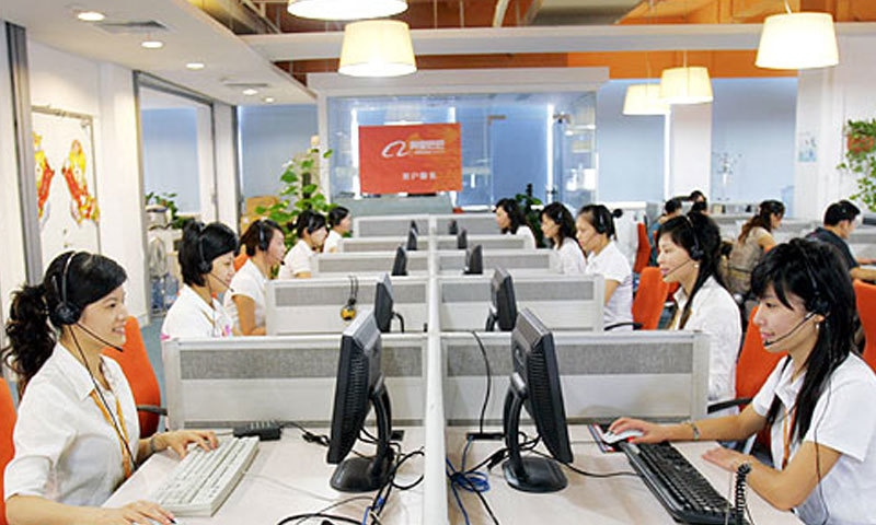 اس وقت کمپنی کے 66 ہزار ملازمین ہیں—فوٹو: ریڈف
