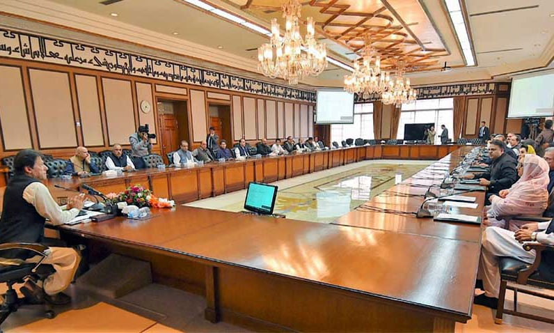 PM Khan vows to utilise all available govt resources for Fata's development