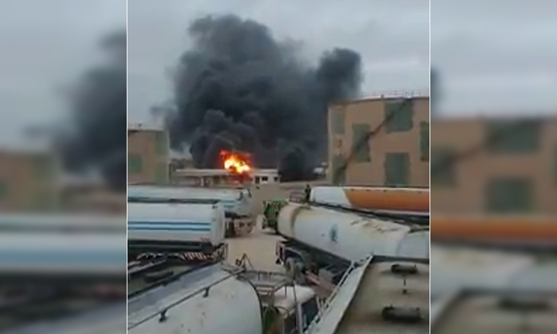 An oil terminal at Port Qasim catches fire — DawnNewsTV