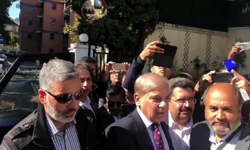 Shahbaz Sharif arrives at London's Regent Park mosque for Begum Kulsoom's funeral prayers. — DawnNewsTV