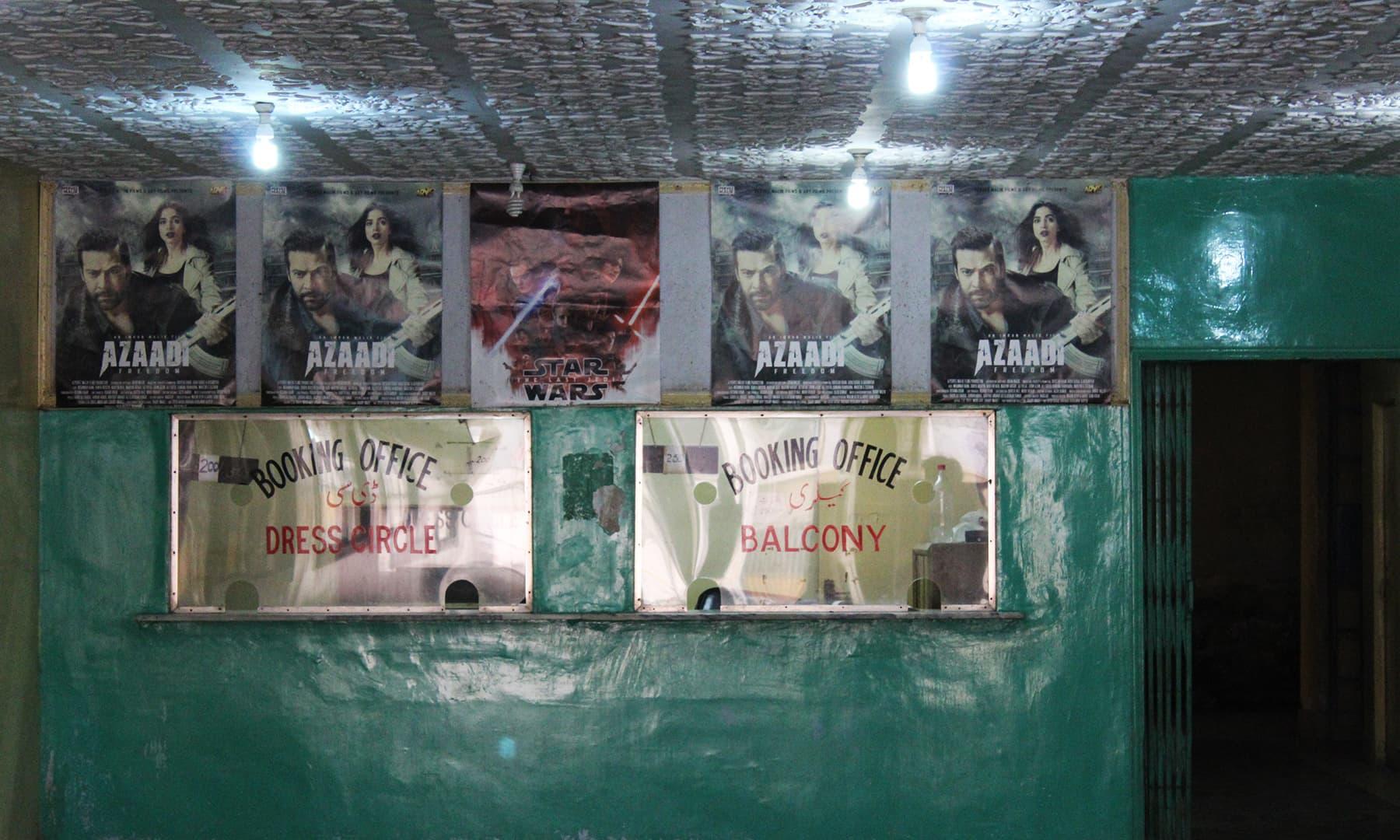کسی وقت میں بمبینو کے پاس 3 سے 4 پوسٹر بنانے والے پینٹرز تھے مگر آج اس سنیما میں ایک بھی ایسا پینٹر نہیں ہے—تصویر اختر حفیظ