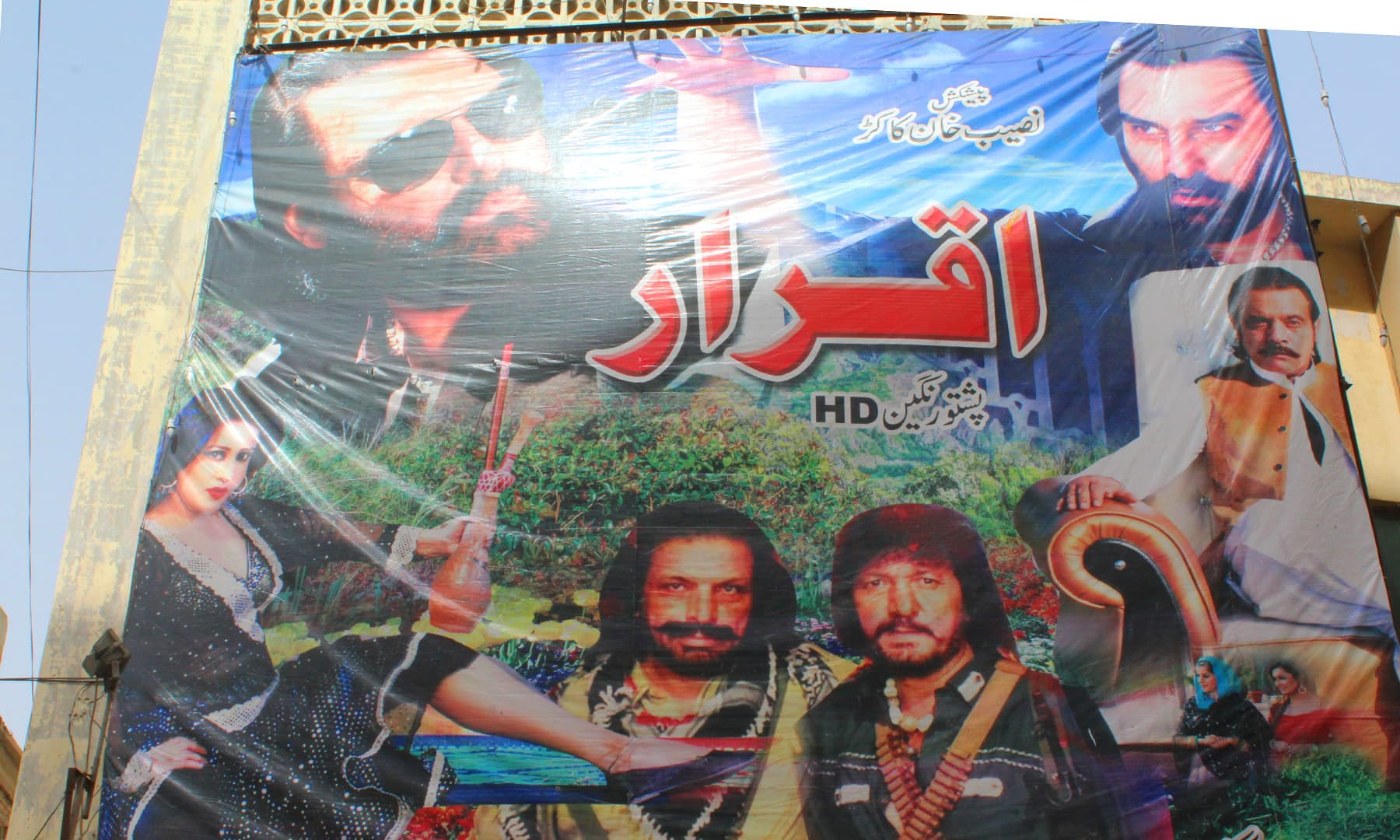 اب بمبینو میں لگنے والی فلم کے تمام تر پوسٹر لاہور سے بن کر آتے ہیں—تصویر اختر حفیظ