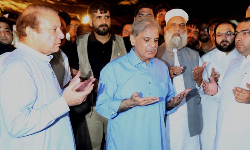 Nawaz Sharif and Shahbaz Sharif pictured at the funeral. —Photo courtesy PML-N