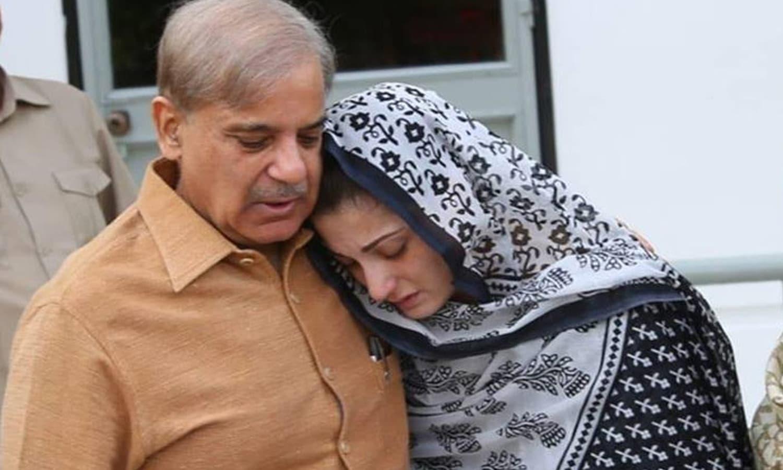 مریم صفدر والدہ کی وفات پر غم سے نڈھال ہیں —فوٹو  بشکریہ مسلم لیگ (ن)