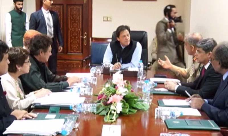 وزیر اعظم کی زیر صدارت اعلیٰ سطح کا اجلاس ہوا — فوٹو: بشکریہ ثناءاللہ