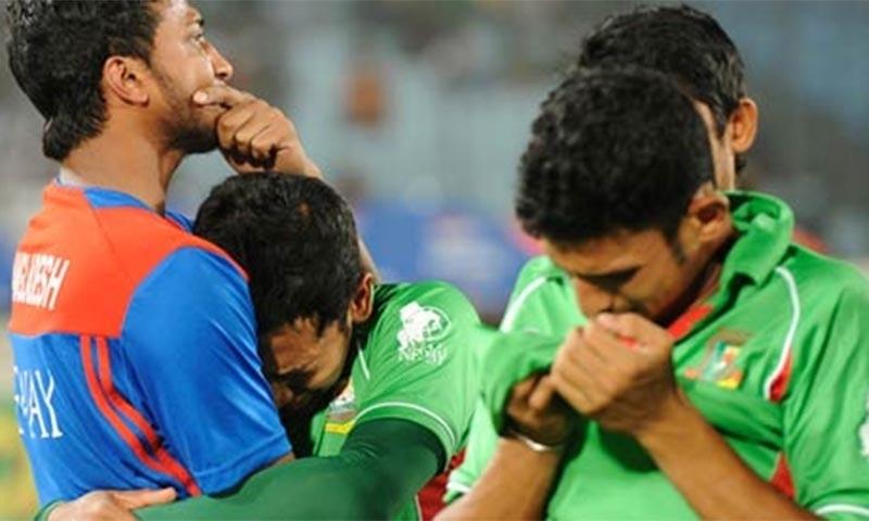 فائنل میں شکست کے بعد بنگلہ دیشی کھلاڑی آبدیدہ ہوگئے