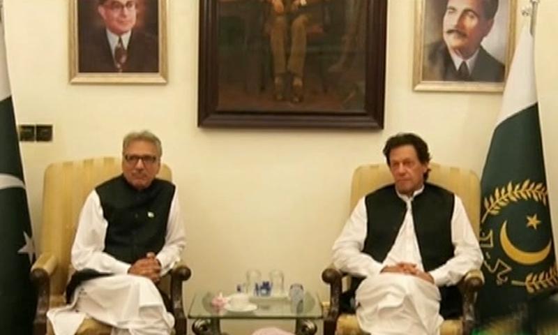 PM Khan meets President Arif Alvi at State Guest House. ? DawnNewsTV