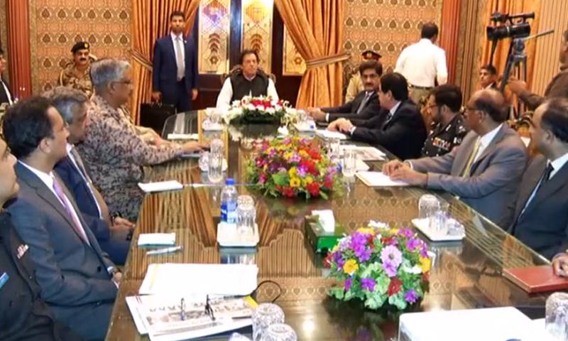PM Khan chairs a high-level meeting in Karachi. ─ DawnNewsTV