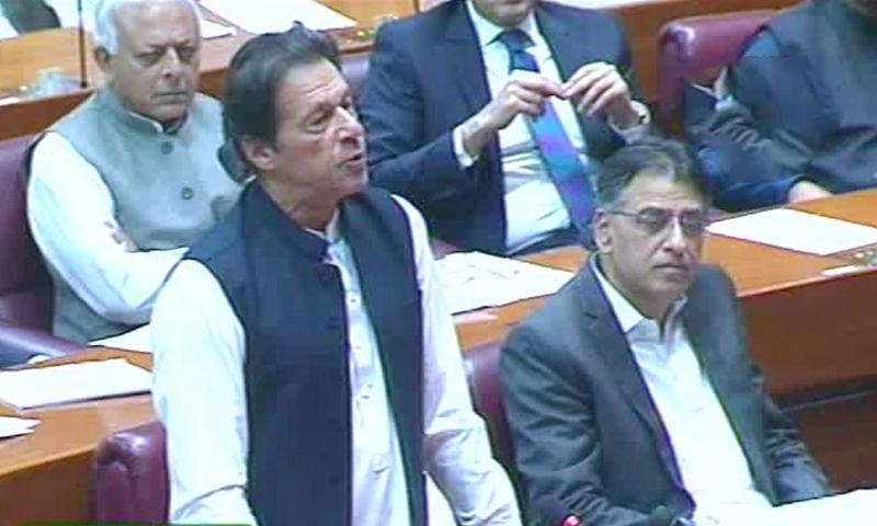 PM Imran Khan speaks during the NA session. — DawnNewsTV