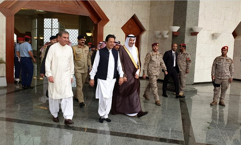 PM Imran Khan arrives in Madina on official tour of Saudi Arabia
