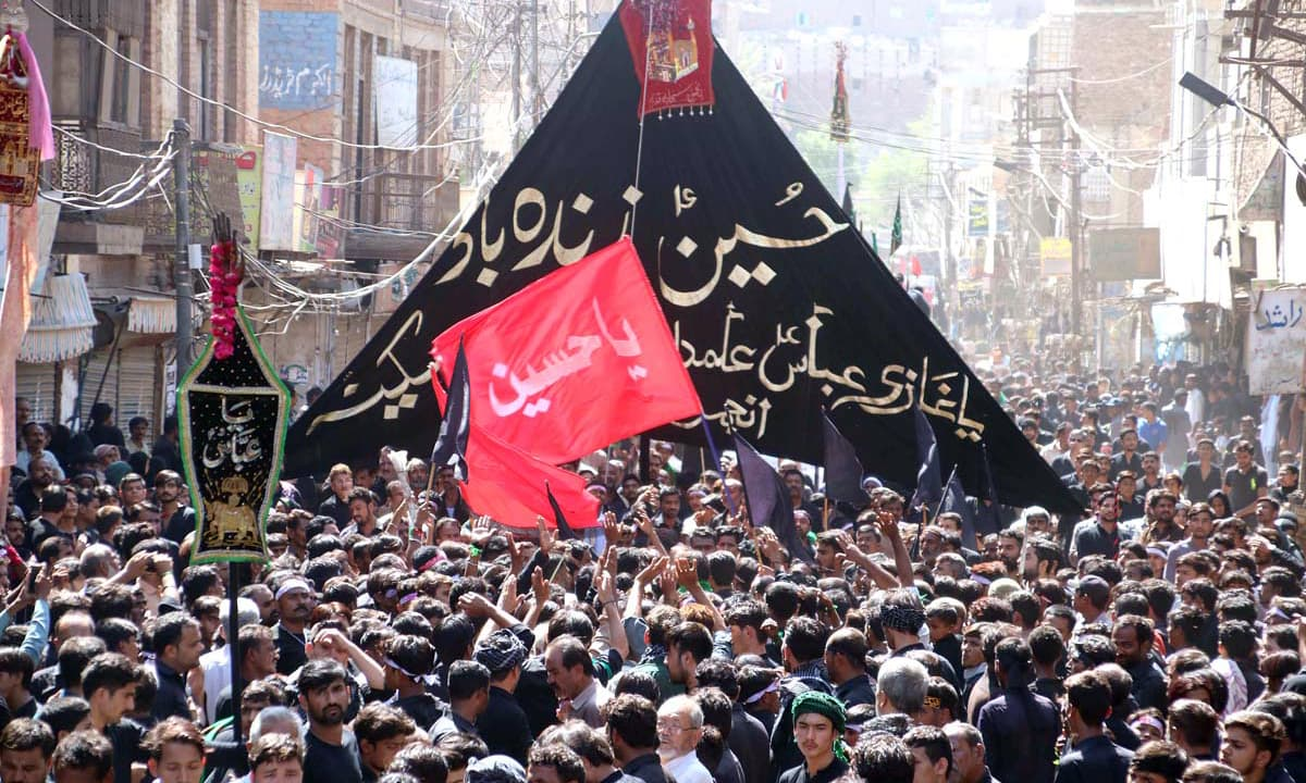 A view of mourning procession outside Qadamgah Moula Ali in Hyderabad on 10th of Muharram. —APP