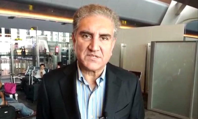 No precedent of how India 'trampled diplomatic norms' by cancelling meeting: FM Qureshi