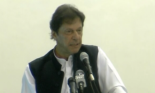 'We will strengthen you and you will strengthen the nation,' PM Khan tells civil servants