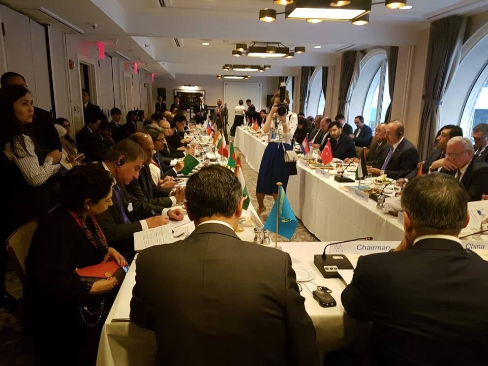 FM Qureshi attends a ministerial meeting in New York of the CIC with Maleeha Lodhi.