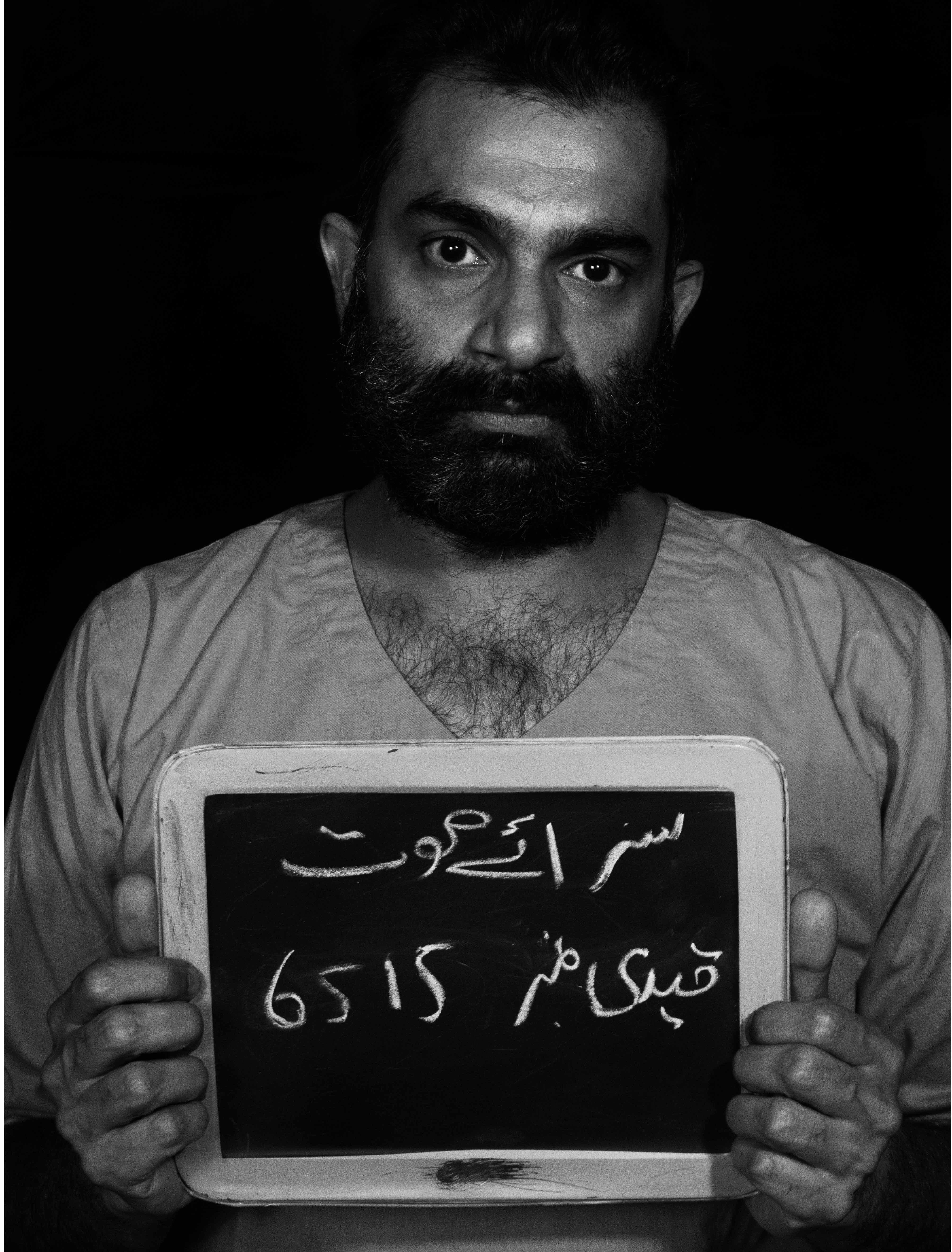 Sarmad Khoosat as Prisoner Z