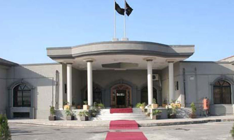 This file photo shows the Islamabad High Court building.