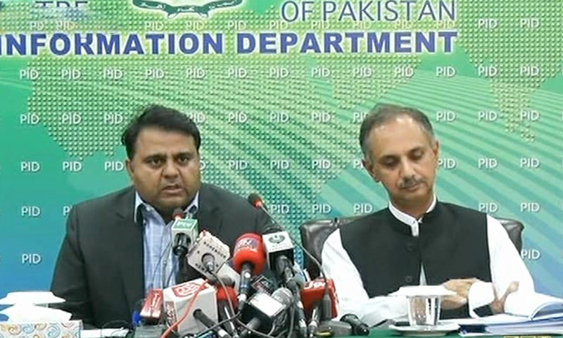 Federal information minister Fawad Chaudhry addressing a post-cabinet meeting press conference. —DawnNewsTV
