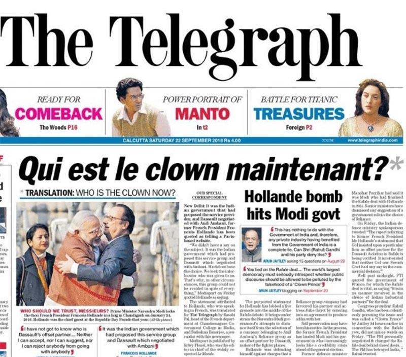 فرانسیسی صدر کے بیان کے بعد بھارتی اخبار میں لگنے والی سرخی