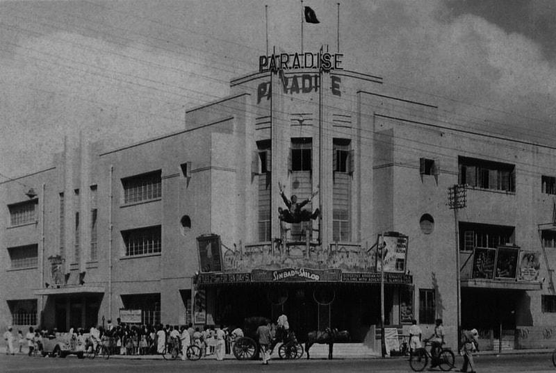 پیراڈائز سنیما صدر کی ایک پرانی تصویر