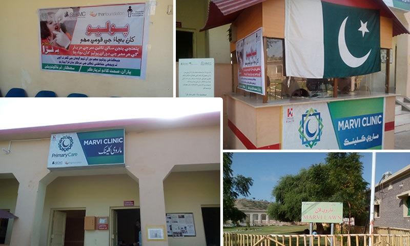 تھرکول منصوبے کی سائٹ کے قریب قائم ماروی کلینک — فوٹو: عبدالرشید