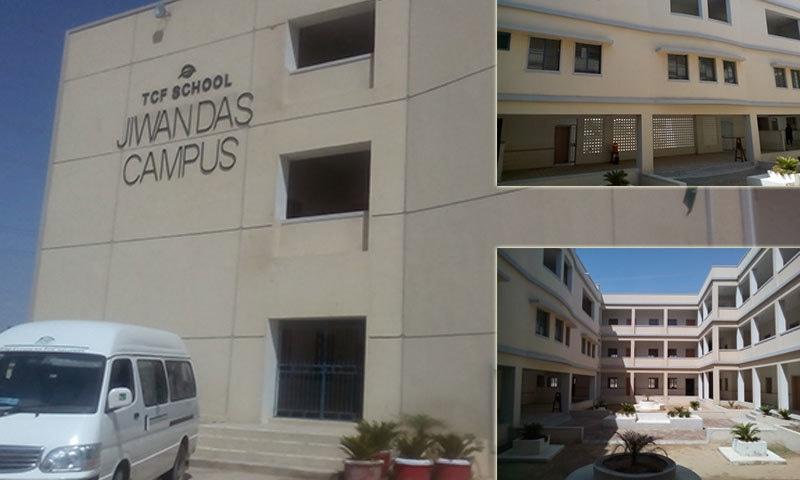 اسکول کی عمارت کے چند مناظر — فوٹو: عبدالرشید
