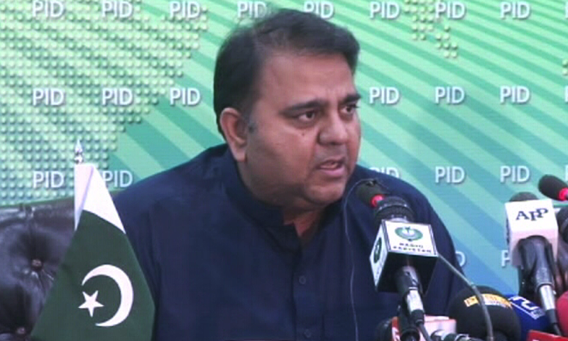 In this file photo Information Minister Fawad Chaudhry speaks to media.