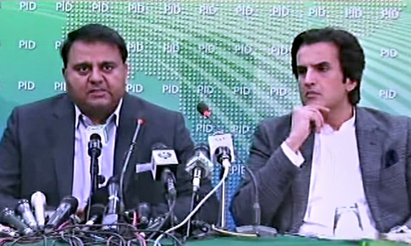 Information Minister Fawad Chaudhry and Minister for Planning and Development Khusro Bakhtiar address a joint press conference in Islamabad. ─ DawnNewsTV
