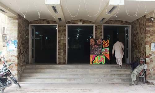 آخری ہچکیاں لیتا حیدرآباد کا بمبینو سنیما