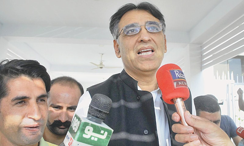 FINANCE Minister Asad Umar says information about those having huge bank accounts being sought.—Online