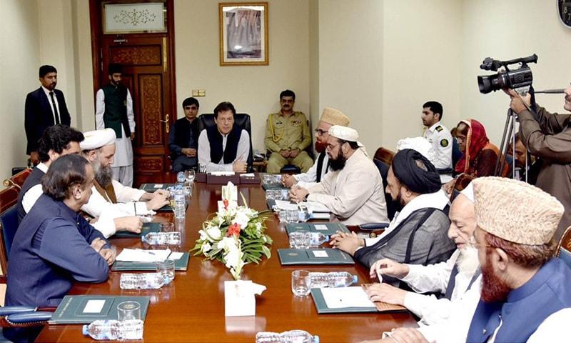 وزیراعظم عمران خان نے مذہبی بورڈز کے سربراہان پر مشتمل وفد سے ملاقات کی—فوٹو: حکومت پاکستان ٹوئٹر