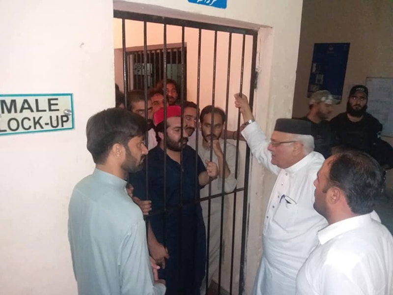 ANP leader Mian Iftikhar meeting arrested students.