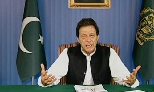 Prime Minister Imran Khan. ─ DawnNewsTV