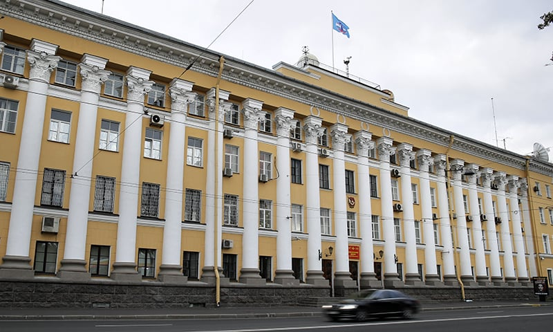 A view of the Russian Military Academy of the Armed Forces in St.Petersburg, Russia on October 4. — AP