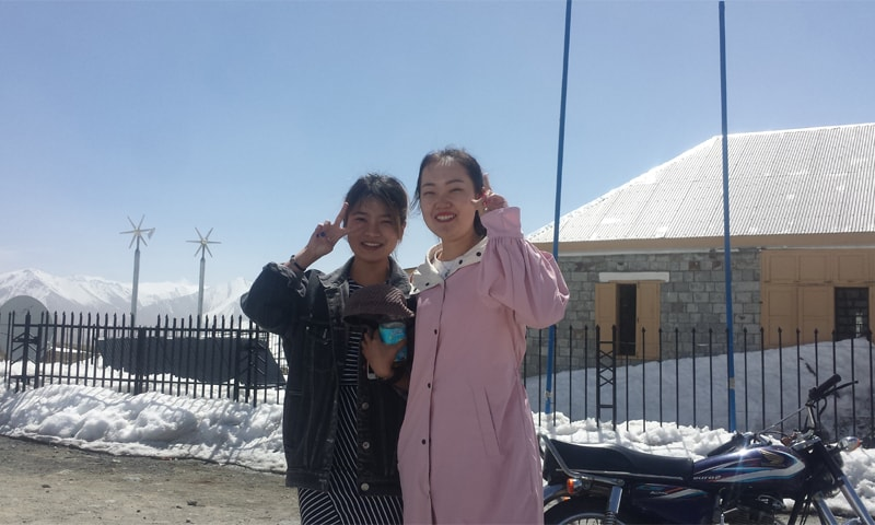 Two Chinese women tourists at the Khunjerab Gate