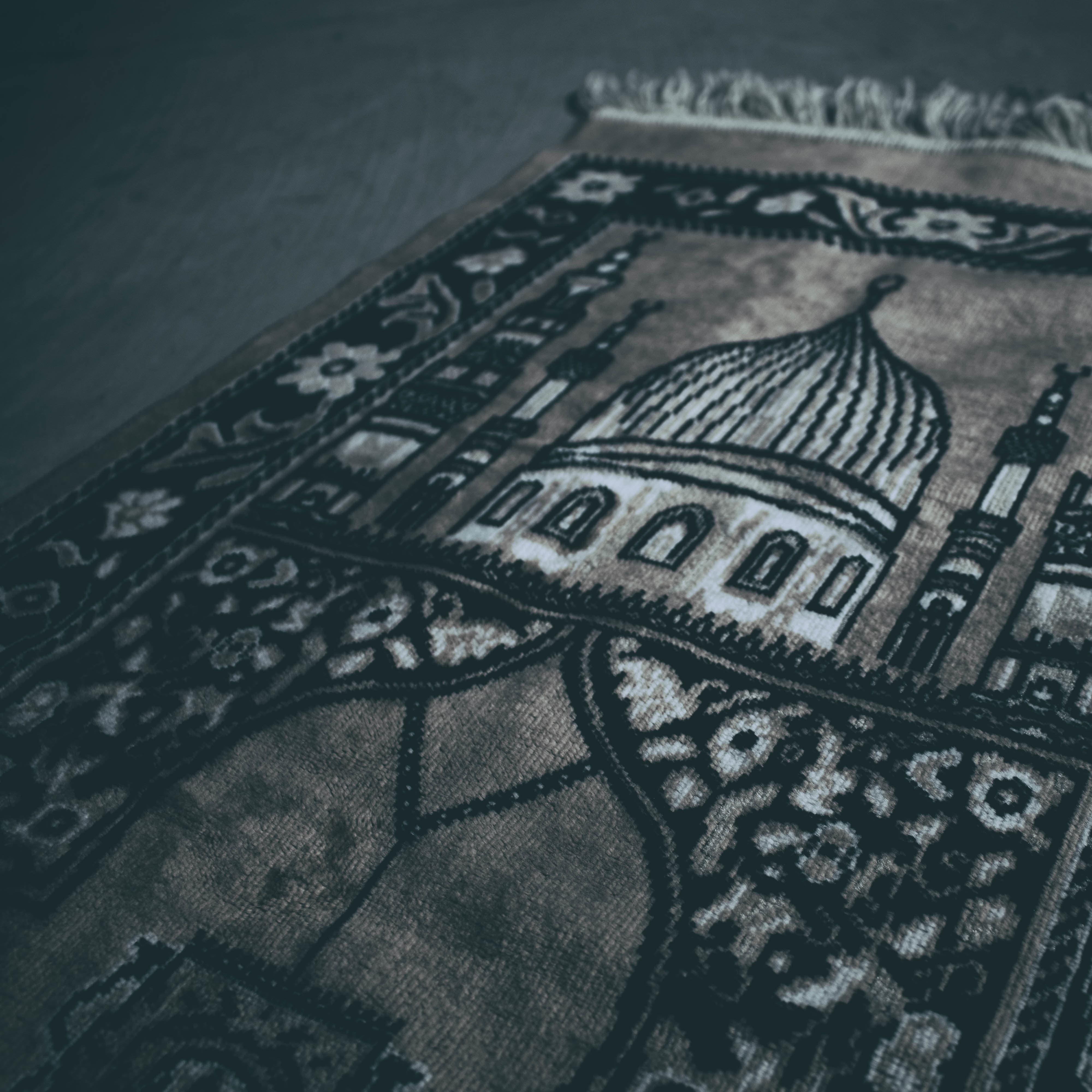 Prisoner Z's prayer mat.—JPP