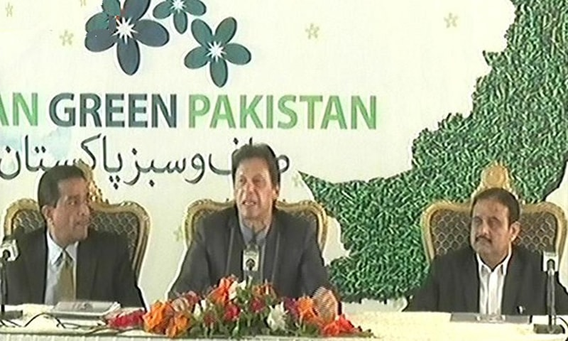 "Prime Minister Imran Khan at the launch of the ""Clean and Green Pakistan"" initiative. — Photo courtesy Radio Pakistan"