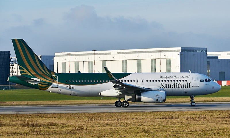 SaudiGulf Airlines says direct flights from Dammam to four destinations in Pakistan will start from Oct 15. — Wikimedia Commons
