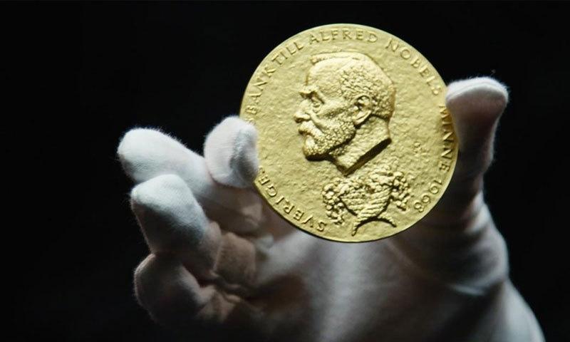 نوبل اکیڈمی کا قیام 1897 میں عمل میں آیا—فوٹو: سودبے