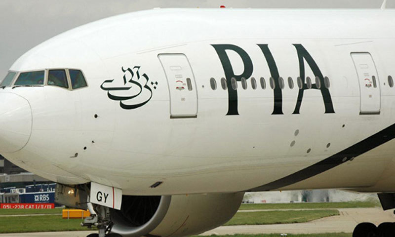 A PIA airplane on the runway. —File photo