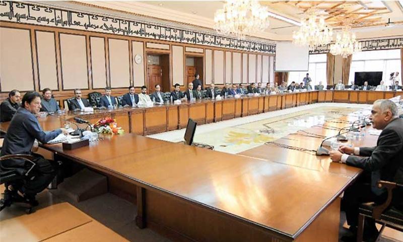 وزیراعظم نے ایک سو نویں نیشنل مینجمنٹ کورس میں شریک افراد کے وفد سے ملاقات کی—فوٹو: حکومت پاکستان فیس بک