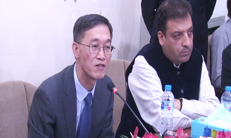 Chinese Ambassador to Pakistan, Yao Jing at the Quetta Press Club. —DawnNewsTV
