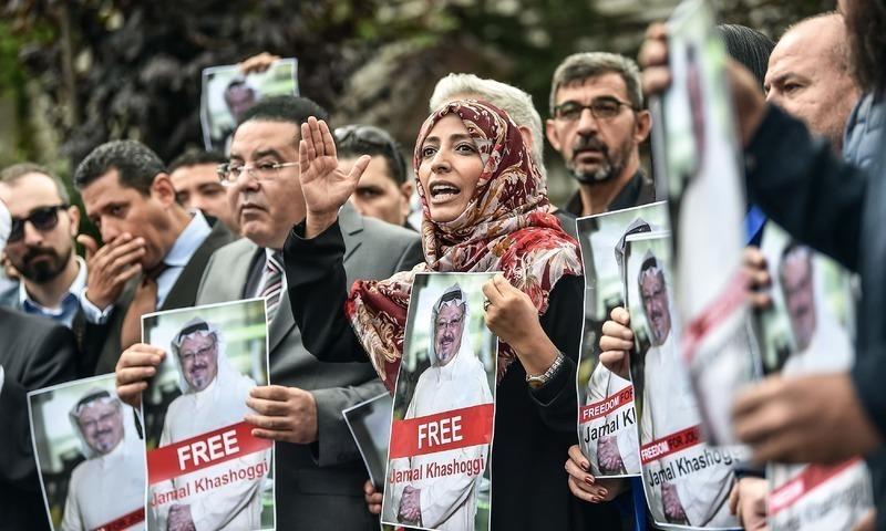 استنبول میں سعودی سفارت خانے کے باہر جمال خاشقجی کی رہائی کے لیے احتجاجی مظاہرہ — فائل فوٹو