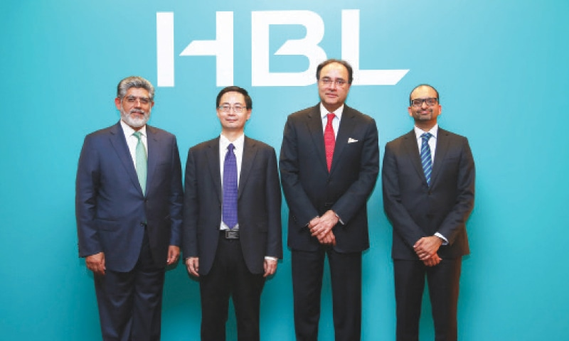 HBL President and CEO Muhammad Aurangzeb (3rd from left) hosted Dr Ma Jun Member Bank of China's Currency Policy Committee at HBL Plaza on Wednesday.